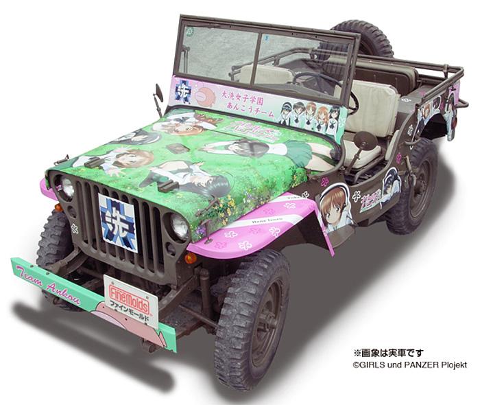 アメリカ陸軍 1/4トン 4×4 トラック (ガールズ&パンツァー)プラモデル(ファインモールドガールズ&パンツァーNo.41103)商品画像_4
