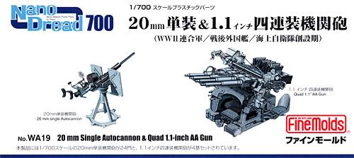 20mm 単装 & 1.1インチ 四連装 (WW2連合軍/戦後外国艦/海上自衛隊創設期)プラモデル(ファインモールド1/700 ナノ・ドレッド シリーズNo.WA019)商品画像