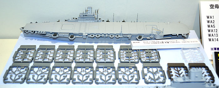 空母 隼鷹/飛鷹用セットプラモデル(ファインモールド1/700 ナノ・ドレッド シリーズNo.77914)商品画像_3