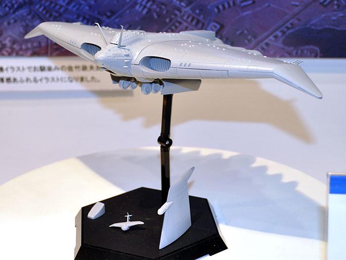 空中要塞 ギガント (未来少年コナン)プラモデル(アオシマ未来少年コナンNo.001)商品画像_2