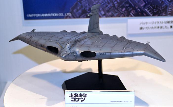空中要塞 ギガント (未来少年コナン)プラモデル(アオシマ未来少年コナンNo.001)商品画像_3