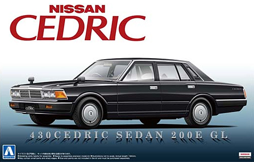 430 セドリック セダン 200E GLプラモデル(アオシマ1/24 ザ・ベストカーGTNo.078)商品画像