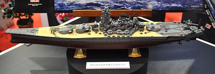 日本海軍 戦艦 大和プラモデル(ハセガワ1/450 有名艦船シリーズNo.Z001)商品画像_2