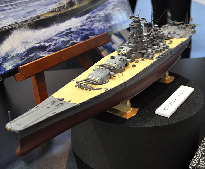 日本海軍 戦艦 大和プラモデル(ハセガワ1/450 有名艦船シリーズNo.Z001)商品画像_3
