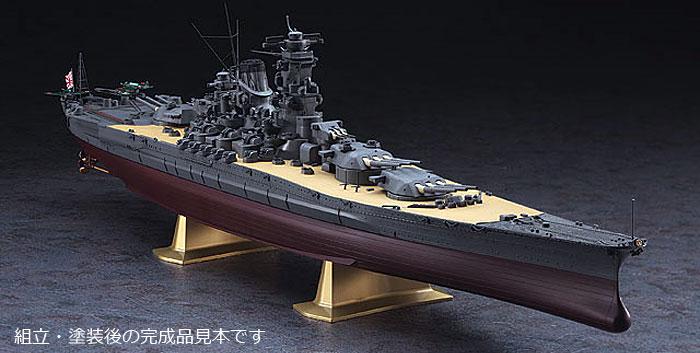 日本海軍 戦艦 大和 (ハセガワ 1/450 有名艦戦シリーズ Z01) の商品画像