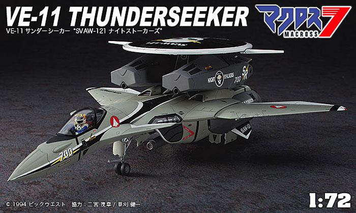 VE-11 サンダーシーカー SVAW-121 ナイトストーカーズプラモデル(ハセガワ1/72 マクロスシリーズNo.65822)商品画像_3