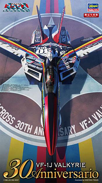 VF-1J バルキリー マクロス30周年塗装機プラモデル(ハセガワ1/72 マクロスシリーズNo.65823)商品画像