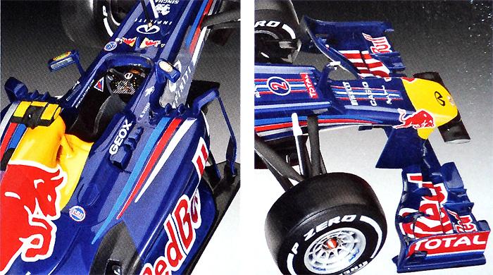 レッドブル レーシング RB8 マーク・ウェバープラモデル(レベル1/24 F1モデルNo.07075)商品画像_2