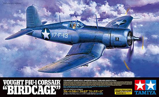 ヴォート F4U-1 コルセア バードケージプラモデル(タミヤ1/32 エアークラフトシリーズNo.024)商品画像