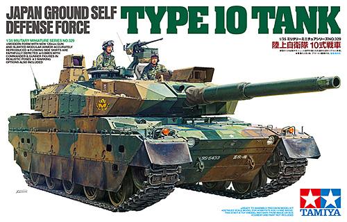 陸上自衛隊 10式戦車プラモデル(タミヤ1/35 ミリタリーミニチュアシリーズNo.329)商品画像