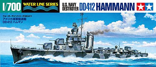 アメリカ海軍 駆逐艦 DD412 ハムマンプラモデル(タミヤ1/700 ウォーターラインシリーズNo.911)商品画像