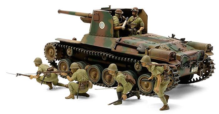 日本陸軍 一式砲戦車 (人形6体付き)プラモデル(タミヤ1/35 ミリタリーミニチュアシリーズNo.331)商品画像_3