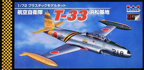 航空自衛隊 T-33 浜松基地プラモデル(プラッツ航空自衛隊機シリーズNo.AC-011)商品画像