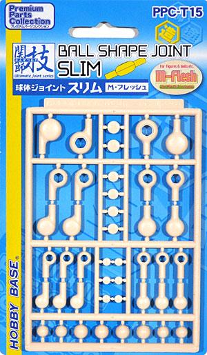 球体ジョイント スリム (M・フレッシュ)ジョイント(ホビーベース関節技No.PPC-Tn015)商品画像