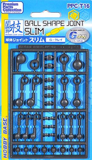 球体ジョイント スリム (G・グレイ)ジョイント(ホビーベース関節技No.PPC-Tn016)商品画像