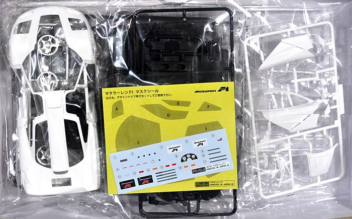 マクラーレン F1プラモデル(フジミ1/24 リアルスポーツカー シリーズNo.066)商品画像_1