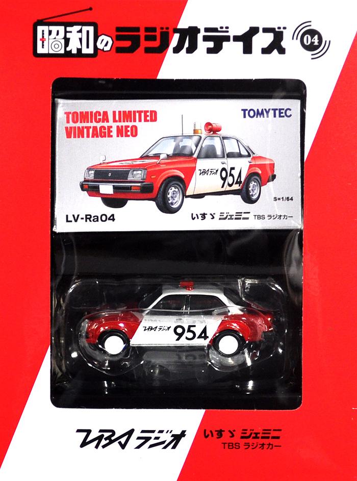 いすゞ ジェミニ TBS ラジオカーミニカー(トミーテック昭和のラジオデイズNo.LV-Ra004)商品画像_1
