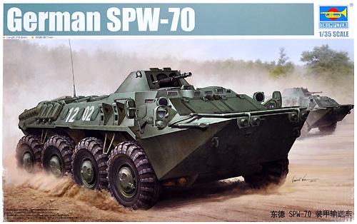 東ドイツ SPW-70 装甲兵員輸送車プラモデル(トランペッター1/35 AFVシリーズNo.01592)商品画像