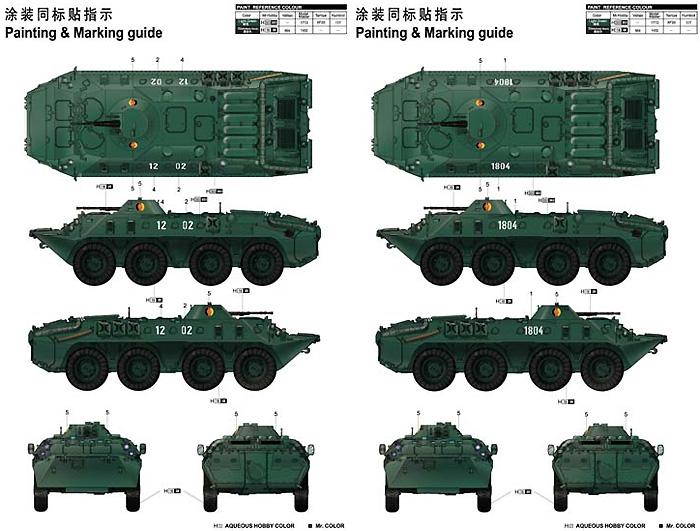 東ドイツ SPW-70 装甲兵員輸送車プラモデル(トランペッター1/35 AFVシリーズNo.01592)商品画像_2