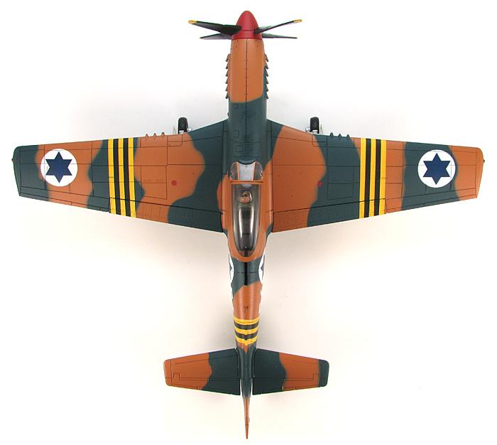 F-51D マスタング イスラエル空軍完成品(ホビーマスター1/48 エアパワー シリーズ (レシプロ)No.HA7709)商品画像_2