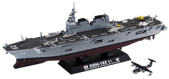 海上自衛隊 ヘリコプター搭載護衛艦 DDH-182 いせ完成品(ピットロード塗装済完成品モデルNo.JPM005)商品画像_2