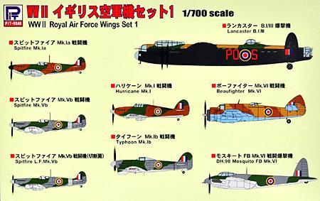 WW2 イギリス空軍機セット 1プラモデル(ピットロードスカイウェーブ S シリーズNo.S-032)商品画像