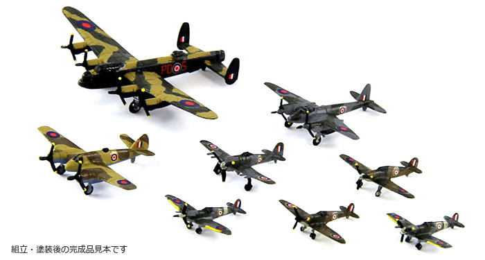 WW2 イギリス空軍機セット 1プラモデル(ピットロードスカイウェーブ S シリーズNo.S-032)商品画像_3