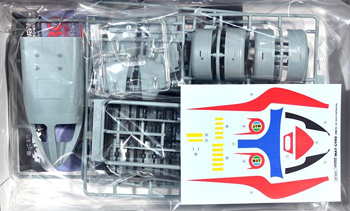 マットジャイロプラモデル(ウェーブウルトラマンシリーズNo.UT-024)商品画像_1
