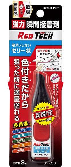 瞬間接着剤 レッドテック ゼリー状瞬間接着剤(コクヨ瞬間接着剤 レッドテックNo.タ-K501)商品画像