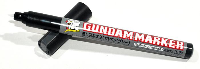 ガンダムマーカー 流し込みスミ入れペン グレーマーカー(GSIクレオスガンダムマーカーNo.GM-302)商品画像_1