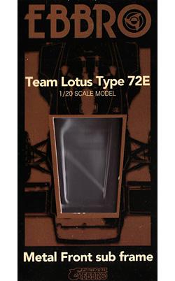 チーム ロータス Type 72E 用 メタル フロント サブフレームメタル(エブロ1/20 MASTER SERIES F-1No.62001)商品画像