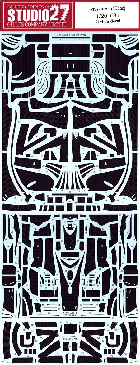 ザウバー C31 カーボンデカールデカール(スタジオ27F1 カーボンデカールNo.CD20010)商品画像