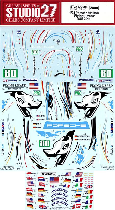ポルシェ 911RSR フライング リザード #80 2011デカール(スタジオ27ツーリングカー/GTカー オリジナルデカールNo.DC901)商品画像