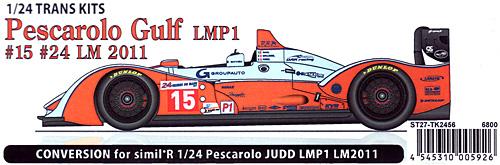 ぺスカローロ ジャッド Gulf #15/24 LMP1 ル・マン 2011年トランスキット(スタジオ27ツーリングカー/GTカー トランスキットNo.TK2456)商品画像