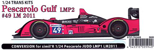 ぺスカローロ Gulf #49 LMP2 ル・マン 2011年トランスキット(スタジオ27ツーリングカー/GTカー トランスキットNo.TK2458)商品画像