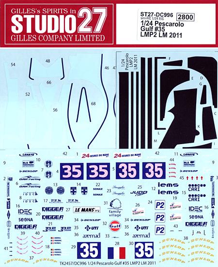 ぺスカローロ Gulf #35 LMP2 ル・マン 2011年デカール(スタジオ27ツーリングカー/GTカー オリジナルデカールNo.DC996)商品画像
