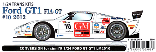 フォード GT1 FIA GT #10 2012トランスキット(スタジオ27ツーリングカー/GTカー トランスキットNo.TK2459)商品画像