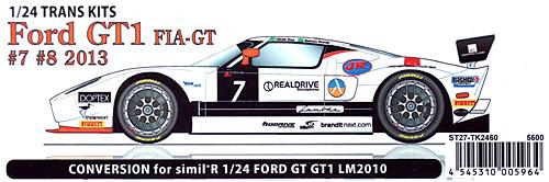 フォード GT1 FIA-GT #7/#8 2013トランスキット(スタジオ27ツーリングカー/GTカー トランスキットNo.TK2460)商品画像