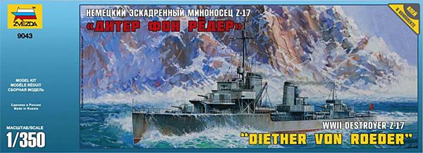 ドイツ駆逐艦 Z17 ディーター・フォン・レーダープラモデル(ズベズダ1/350 艦船モデルNo.9043)商品画像