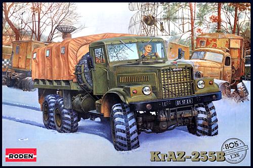 ロシア クァーズ KrAZ-255B 6輪 重大型トラック 1970年代プラモデル(ローデン1/35 AFV MODEL KITNo.805)商品画像