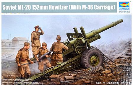 ソビエト ML-20 152mm 加農榴弾砲 w/M-46キャリッジプラモデル(トランペッター1/35 AFVシリーズNo.02324)商品画像