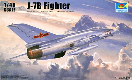 中国 J-7B 多用途戦闘機プラモデル(トランペッター1/48 エアクラフト プラモデルNo.02860)商品画像