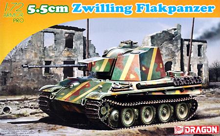 5.5cm 連装機関砲 Flak38搭載 パンター対空戦車プラモデル(ドラゴン1/72 ARMOR PRO (アーマープロ)No.7488)商品画像
