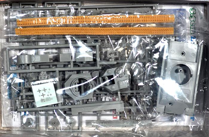 5.5cm 連装機関砲 Flak38搭載 パンター対空戦車プラモデル(ドラゴン1/72 ARMOR PRO (アーマープロ)No.7488)商品画像_1