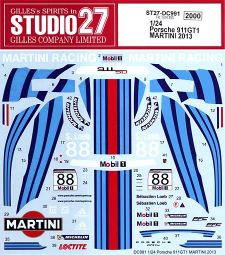 ポルシェ 911 GT1 マルティーニ 2013デカール(スタジオ27ツーリングカー/GTカー オリジナルデカールNo.DC991)商品画像