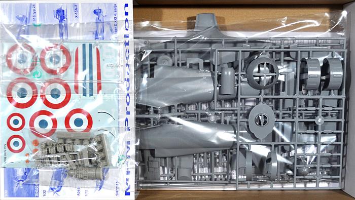 ブロッシュ MB152C.1 フランス戦プラモデル(アズール1/32 航空機モデルNo.A060)商品画像_1