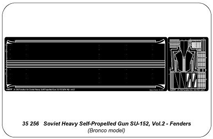 ソビエト SU-152(KV-14) 重駆逐戦車 Vol.2 フェンダー (ブロンコ用)エッチング(アベール1/35 AFV用エッチングパーツNo.35 256)商品画像_2