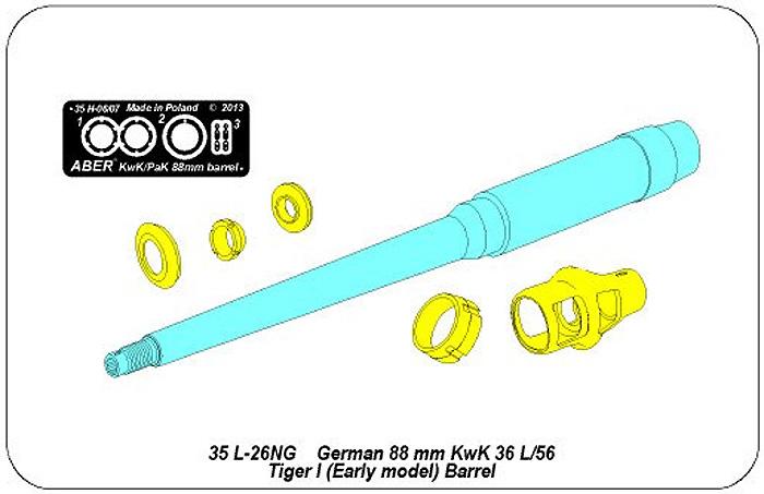 ドイツ 88mm KwK36 L/56 タイガー 1 初期型用 砲身メタル(アベール1/35 AFV用 砲身パーツNo.35L-026n)商品画像_2