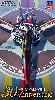 VF-1J バルキリー マクロス30周年塗装機