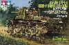 日本陸軍 一式砲戦車 (人形6体付き)
